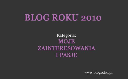 blog2010